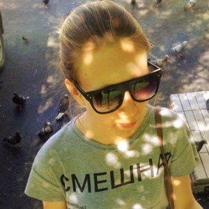 Viktoria Fleyshman
