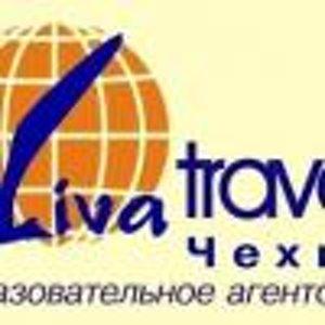 Viva Travel Чехия