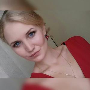 Валя Беляева