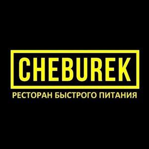 CHEBUREK