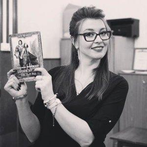 Анастасия Машевская
