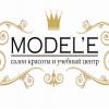 Model`e