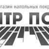 ЦЕНТР ПОЛА