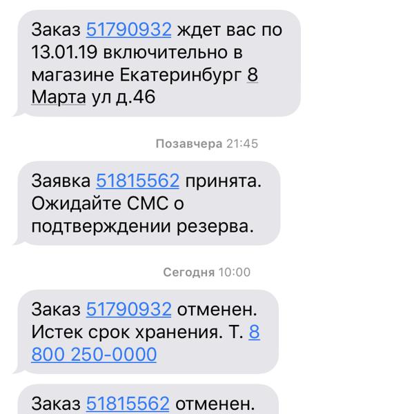 Детский мир, сеть магазинов в Екатеринбурге на метро Геологическая ... 9753ee3070a