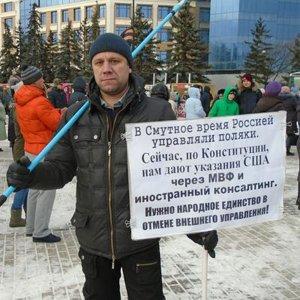 Sergey Sidorkin