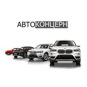 АвтоКонцерн