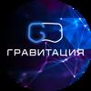 VR Гравитация