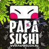 Папа-Суши