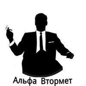 Alexey Belyanin