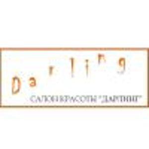 Дарлинг