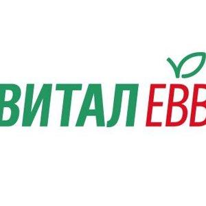 Витал ЕВВ