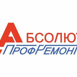 АбсолютПрофРемонт
