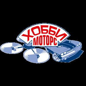 RC ХоббиМоторс