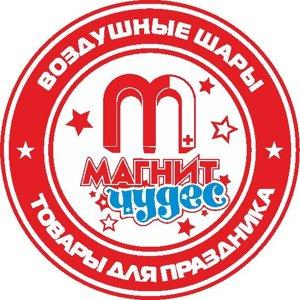 Магнит Чудес