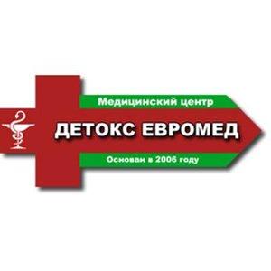 Детокс Евромед