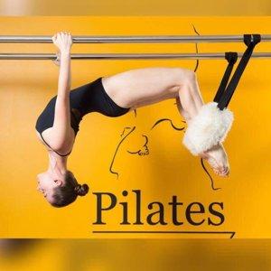 Студия Пилатес Плюс на Маерчака 18
