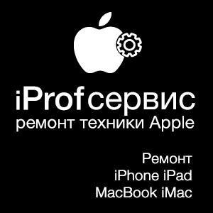 iProf Смоленск