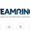Teamring