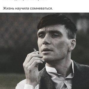 Роман петрухин