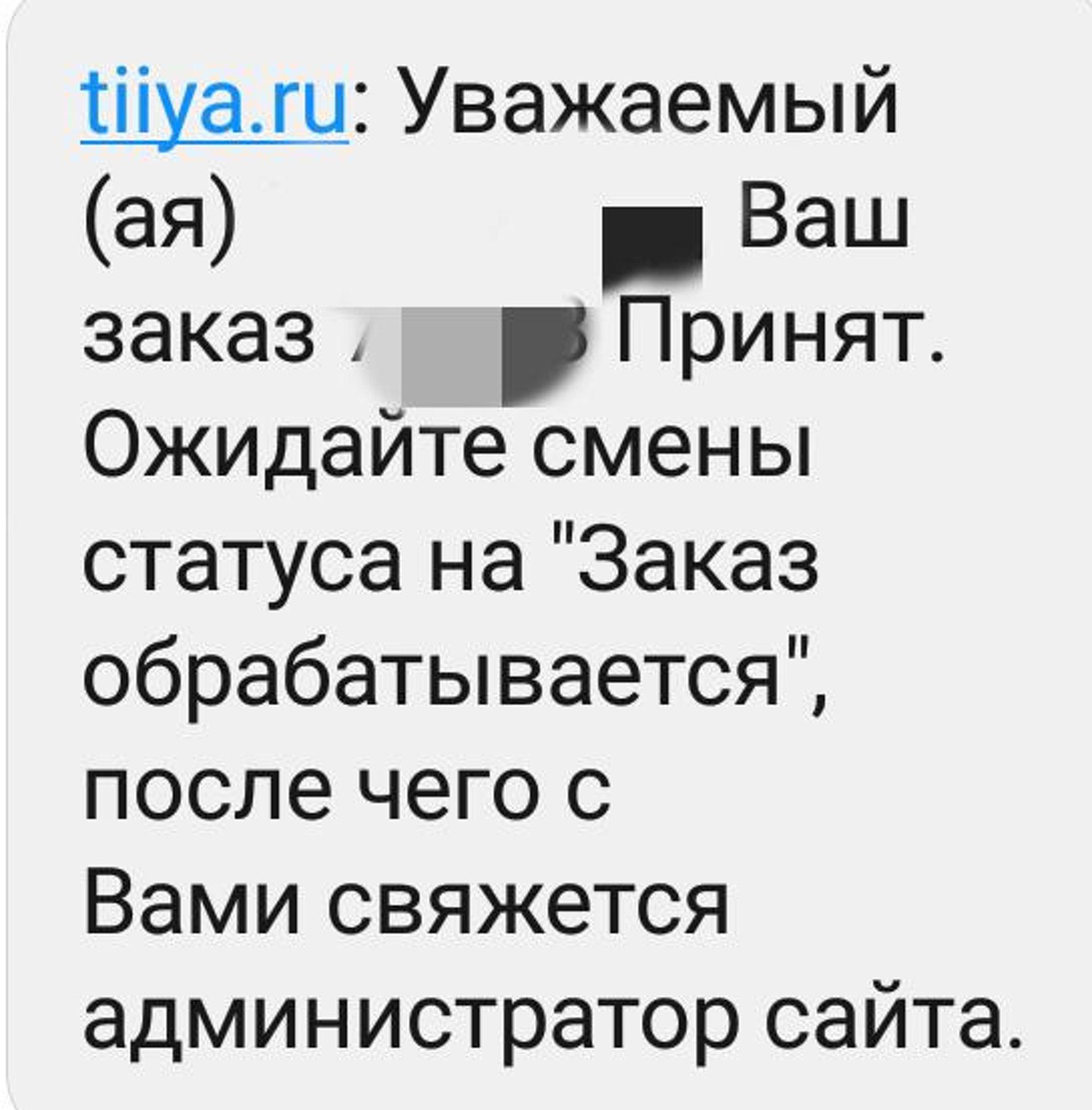 имя порнуха видео зрелые русское потрясающая, поддерживаю. Сайтец