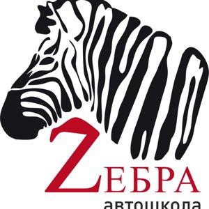 Зебра, АНО ДПО