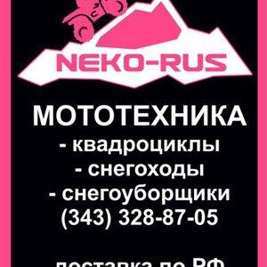 NEKO-RUS