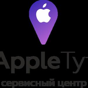AppleТут Томск