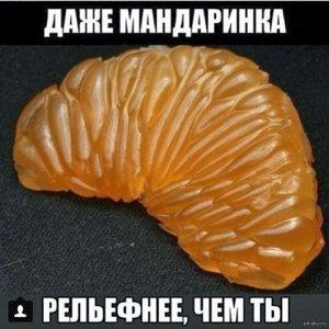 Максим В
