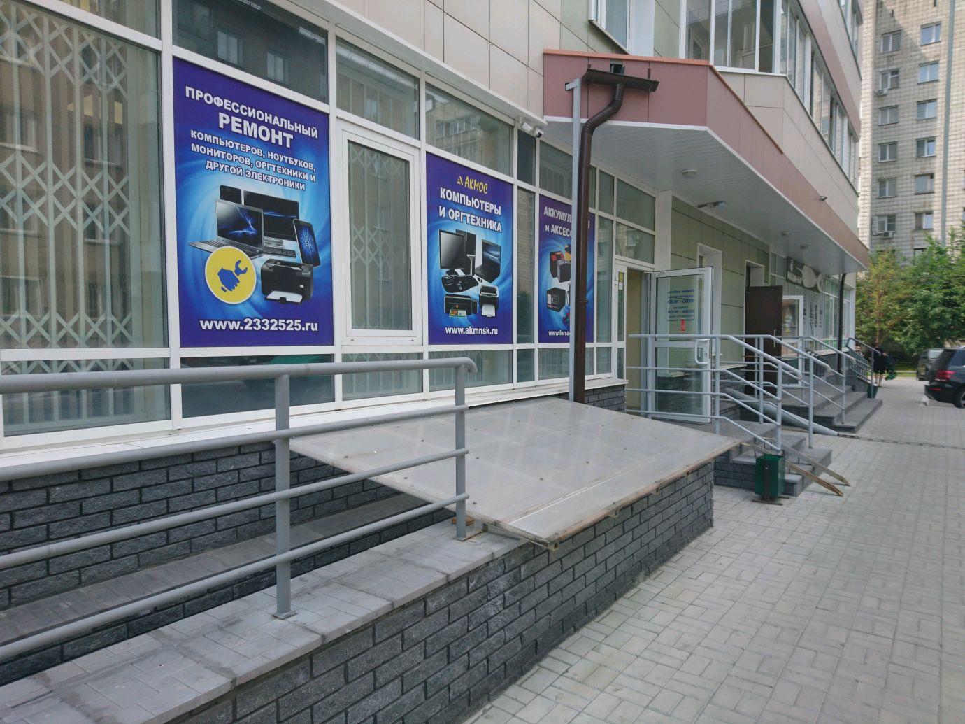 Акмос forex курсы валют онлайн рубль евро