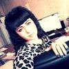 Ирина Мацюта