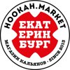 Hookah Place Market