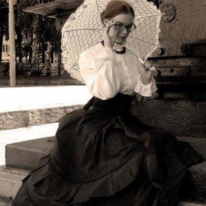 Lina Bystrykh
