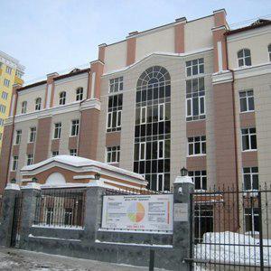 УГМК-Здоровье, Европейский медицинский центр
