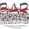 Sidewalker Bar