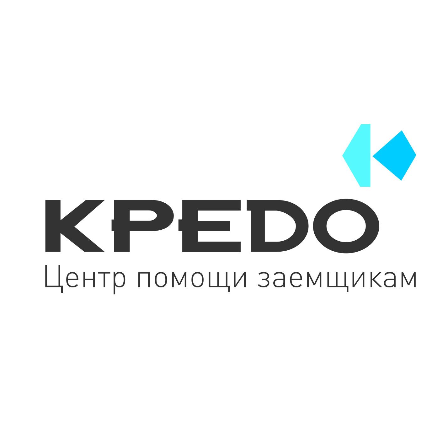 Онлайн заявка на кредит россельхозбанк