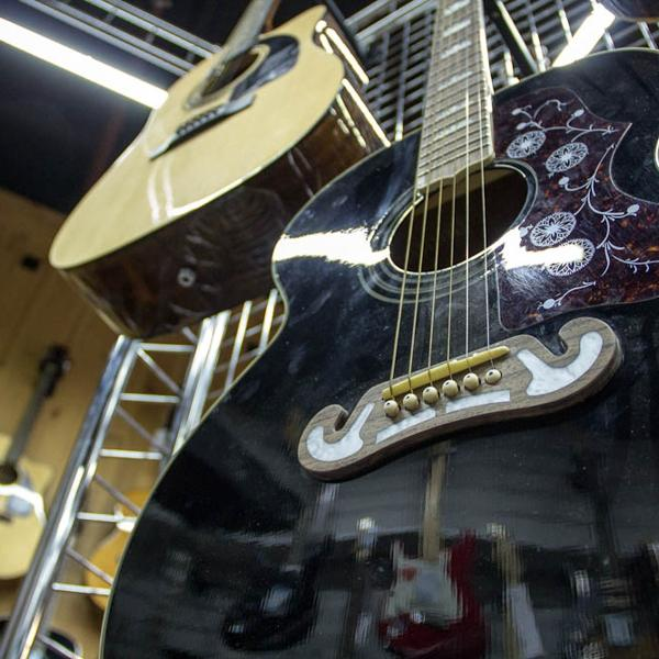 одна из мириад гитар