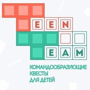TeenTeam