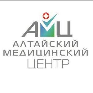 Алтайский медицинский центр
