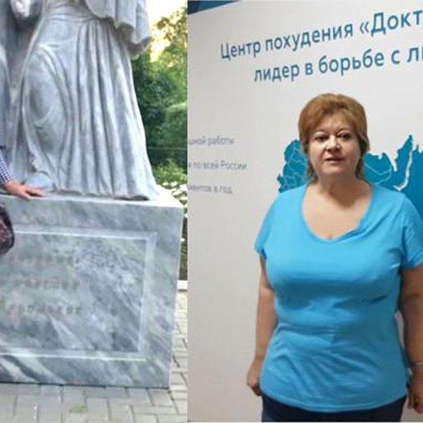 Центр похудения в москве