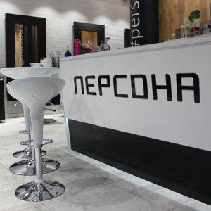 ПЕРСОНА-Екб