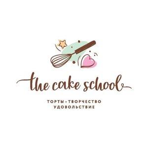 The cake school