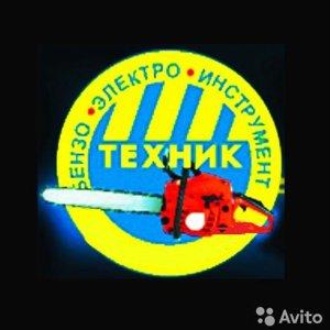 ТЕХНИК