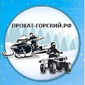 Прокат-Горский.рф