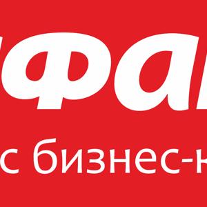 Сафари-Фитнес