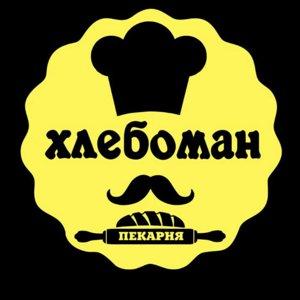 Хлебоман