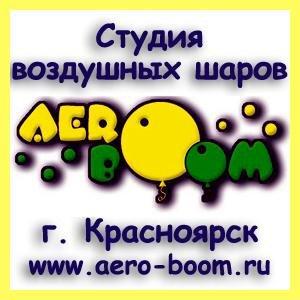 Aero-BOOM.ru