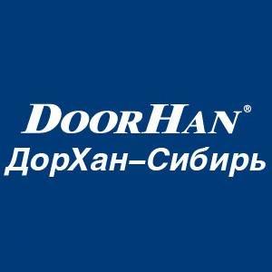 ДорХан-Сибирь