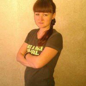 Евгения Зайцева-Гладкова
