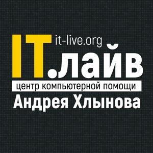 IT-Live