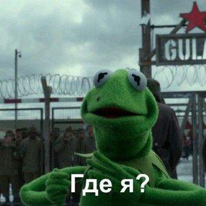 Лев Михайловских